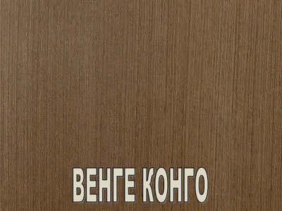 Венге конго 3104